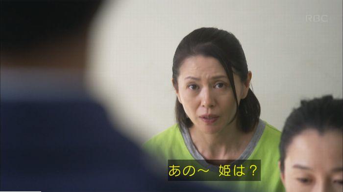 監獄のお姫さま 4話のキャプ416