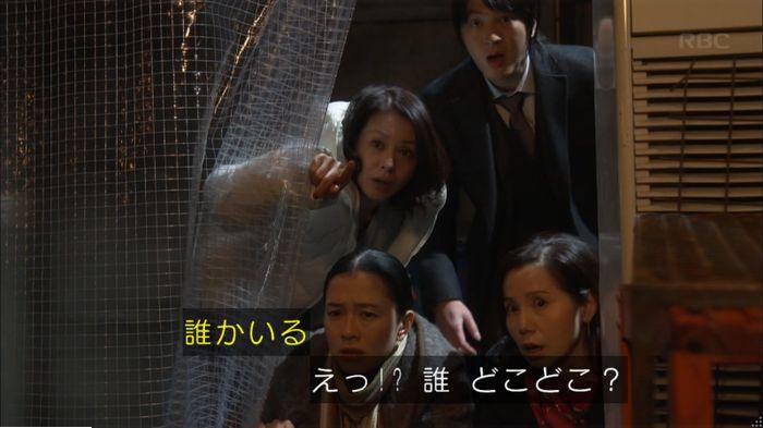 監獄のお姫さま 8話のキャプ368