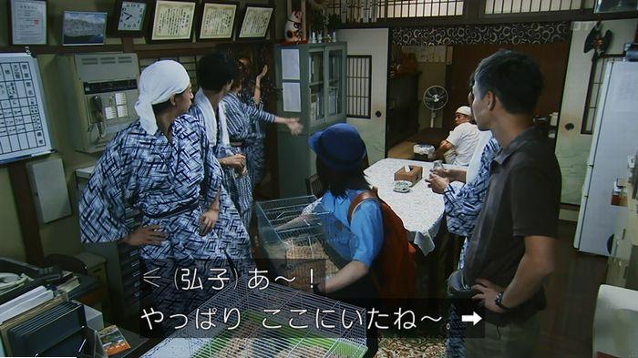 警視庁いきもの係 9話のキャプ424
