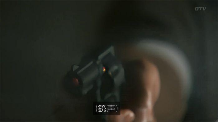 警視庁いきもの係 最終話のキャプ591