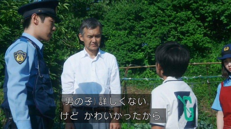 いきもの係 4話のキャプ281