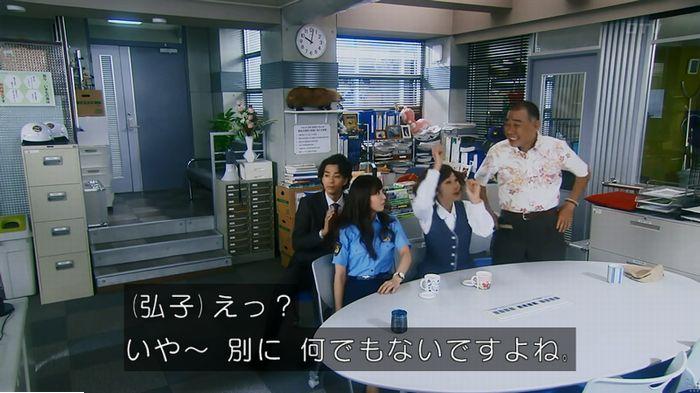 警視庁いきもの係 最終話のキャプ802