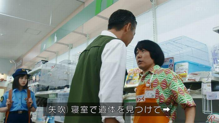 いきもの係 5話のキャプ483