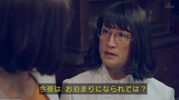 家政婦のミタゾノ 5話のキャプ349