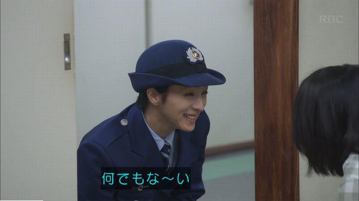 監獄のお姫さま 7話のキャプ203