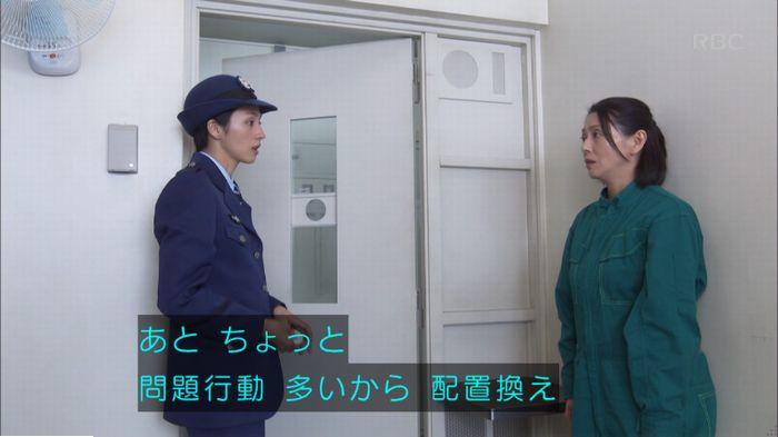 監獄のお姫さま 4話のキャプ240