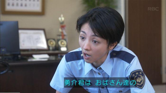 監獄のお姫さま 9話のキャプ129
