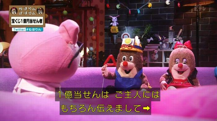 ねほりんぱほりんのキャプ322
