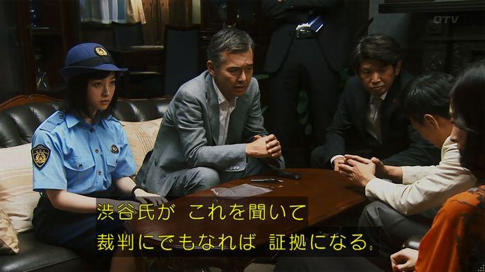 警視庁いきもの係 8話のキャプ676
