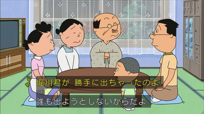 サザエさん堀川君のキャプ120