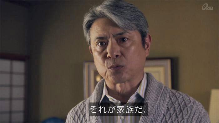 家政夫のミタゾノ3話のキャプ131