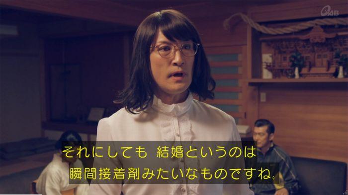 家政婦のミタゾノ 7話のキャプ625