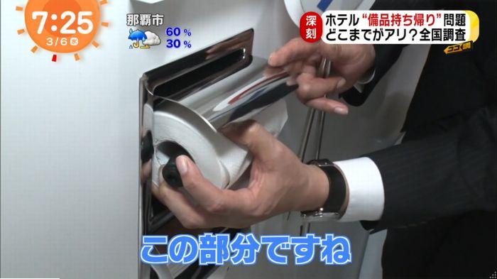 めざましTVのキャプ35