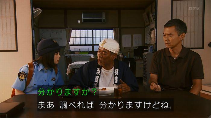 警視庁いきもの係 9話のキャプ307