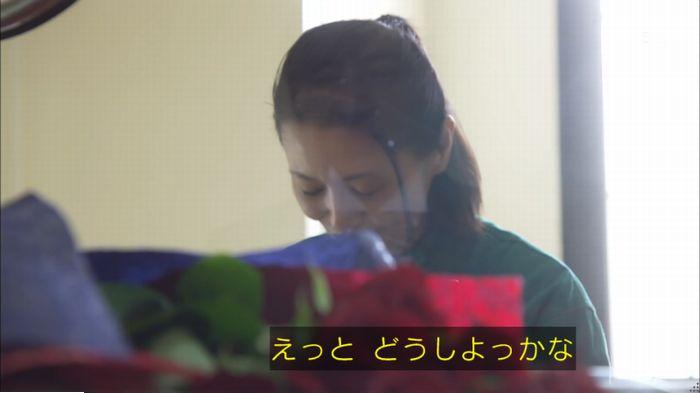 監獄のお姫さま 7話のキャプ108