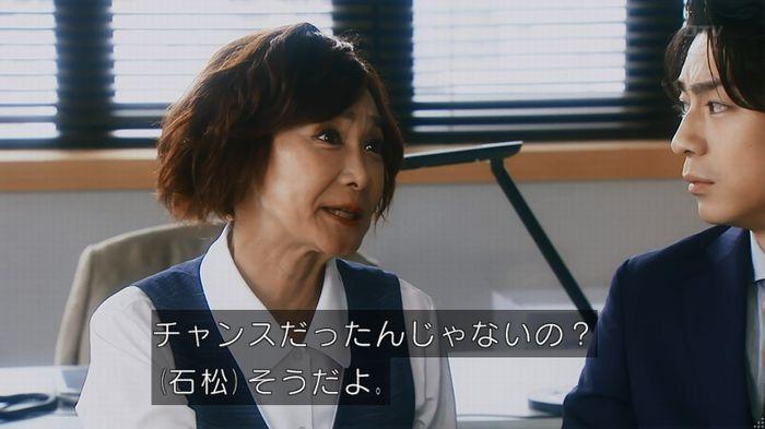 警視庁いきもの係 8話のキャプ832