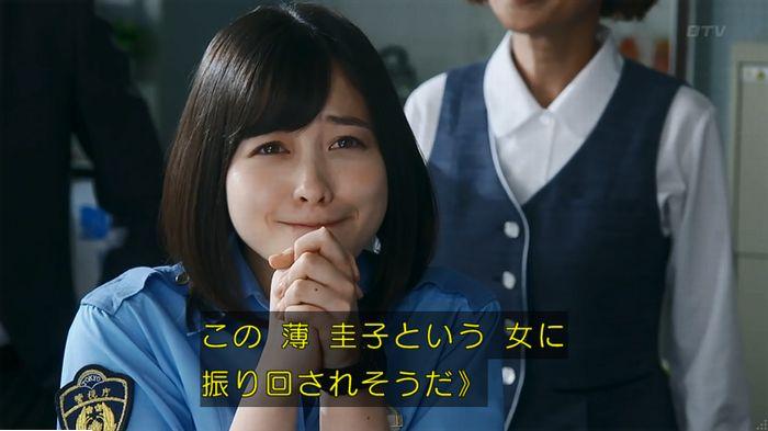 警視庁いきもの係 最終話のキャプ879