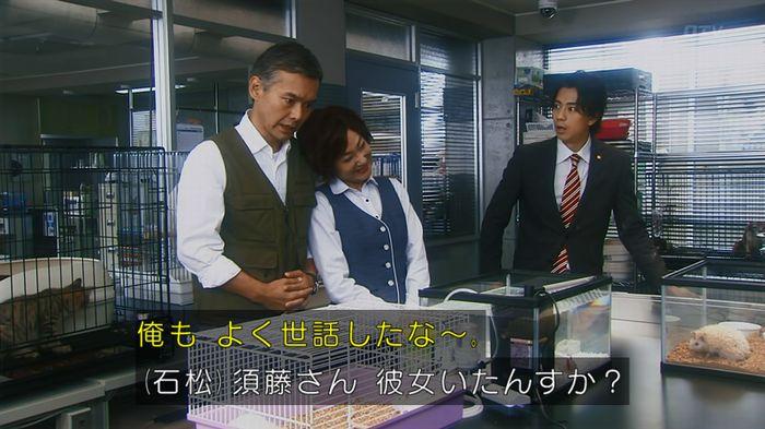 7話のキャプ84