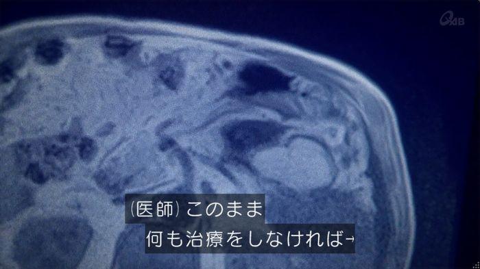 奪い愛 6話のキャプ363