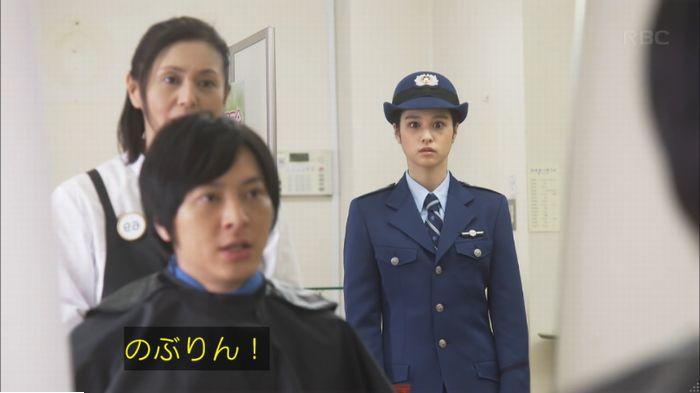 監獄のお姫さま 8話のキャプ131