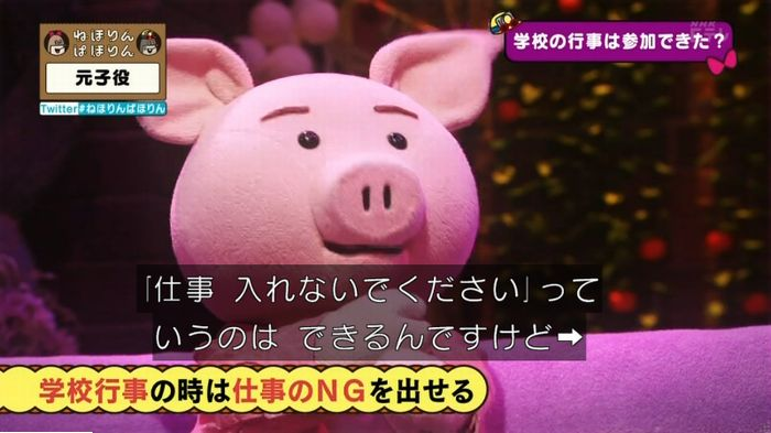ねほりん元子役のキャプ214