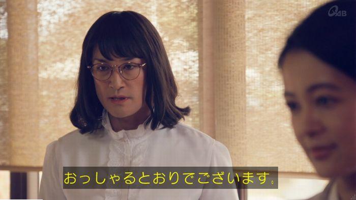 家政婦のミタゾノ 7話のキャプ210