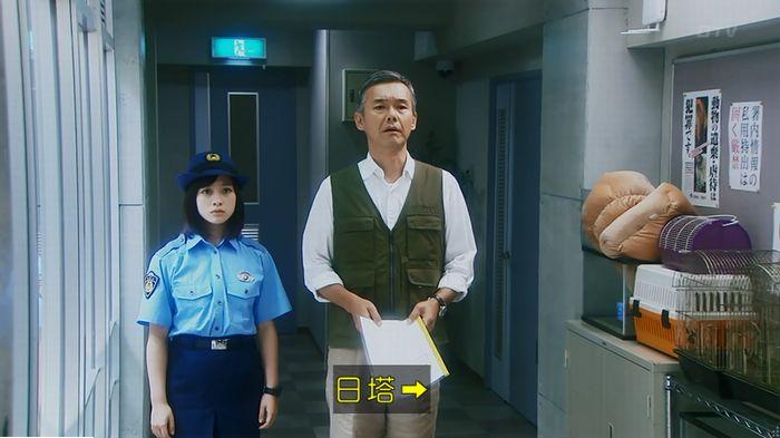 警視庁いきもの係 最終話のキャプ286