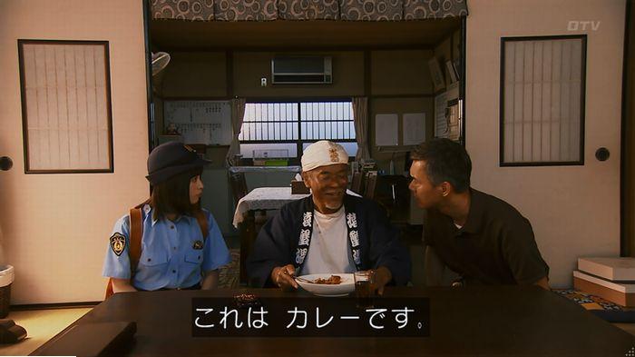 警視庁いきもの係 9話のキャプ253