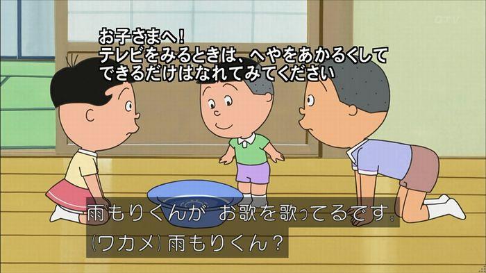 サザエさん堀川君のキャプ15