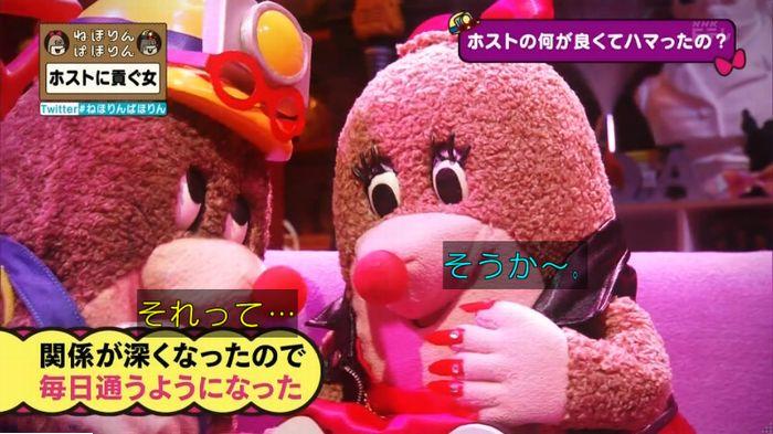 ねほりんぱほりんのキャプ224