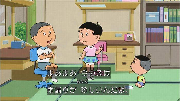 サザエさん堀川君のキャプ43