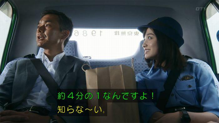 いきもの係 2話のキャプ97