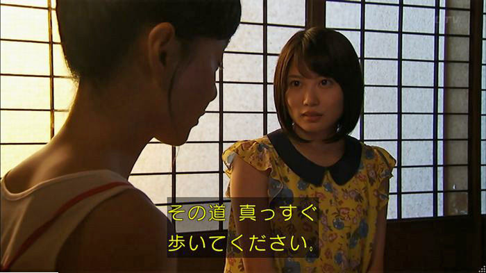 ウツボカズラの夢5話のキャプ539