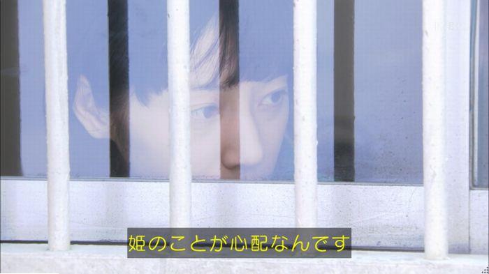 監獄のお姫さま 6話のキャプ72