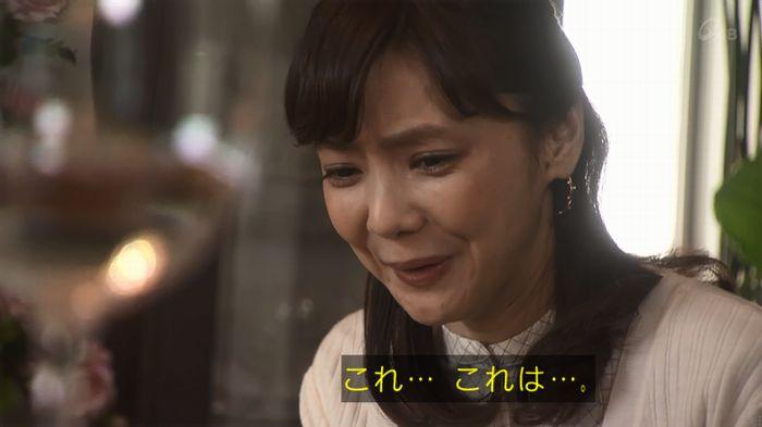 奪い愛 4話のキャプ89