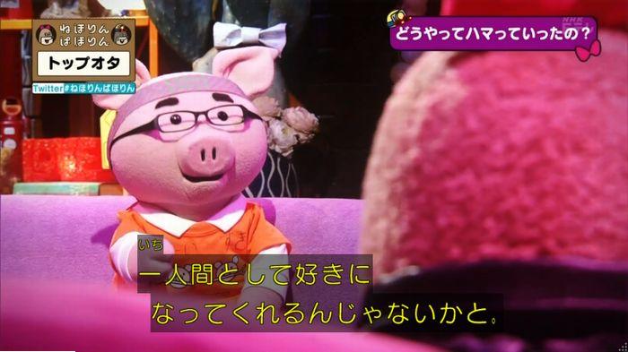 ねほりんぱほりんのキャプ118