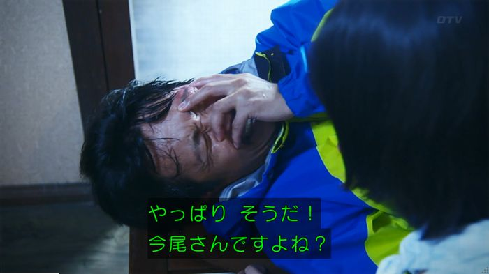 警視庁いきもの係 最終話のキャプ334