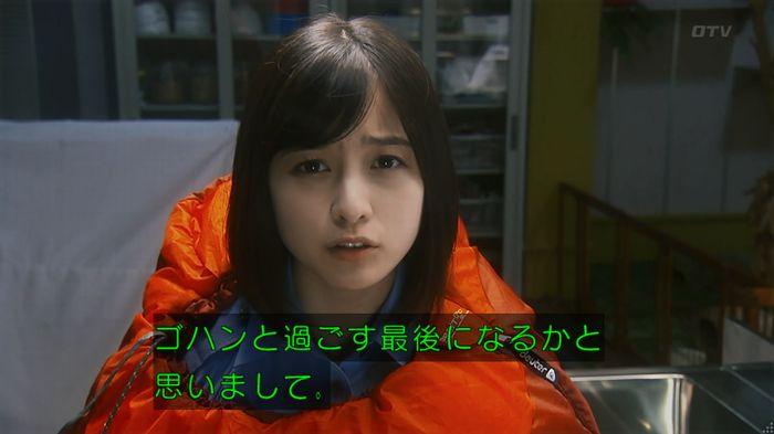 いきもの係 5話のキャプ613
