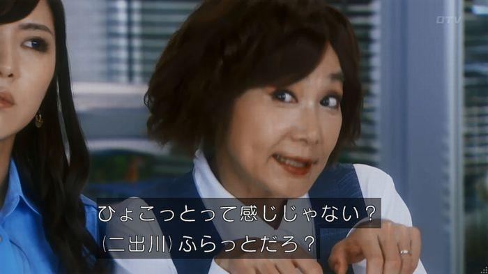 警視庁いきもの係 8話のキャプ83