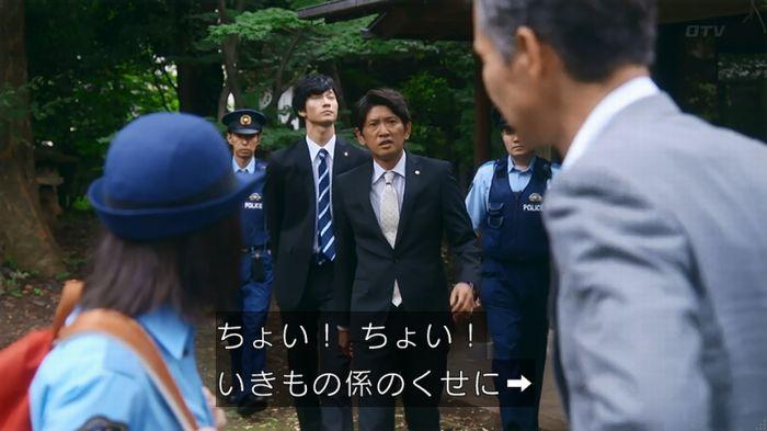 警視庁いきもの係 8話のキャプ514