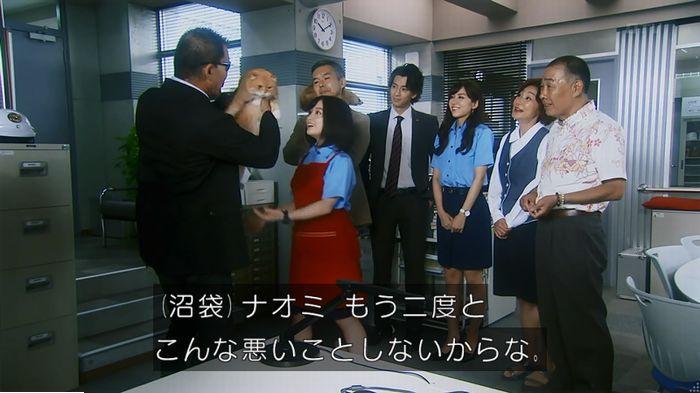 警視庁いきもの係 最終話のキャプ811