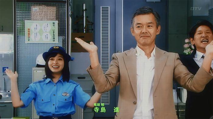 警視庁いきもの係 最終話のキャプ894
