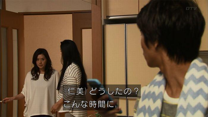 ウツボカズラの夢3話のキャプ314