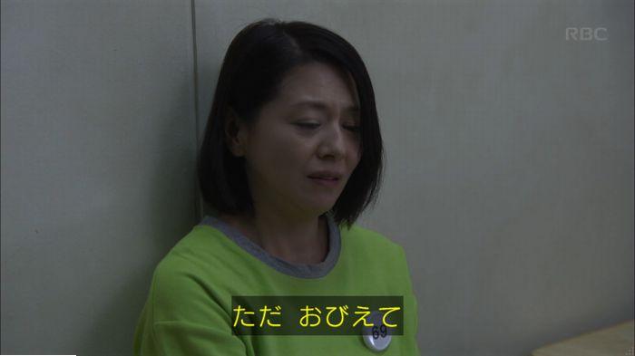監獄のお姫さま 2話のキャプ432