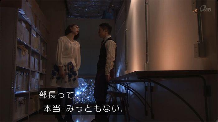 奪い愛 6話のキャプ103