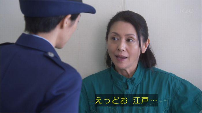 監獄のお姫さま 4話のキャプ224