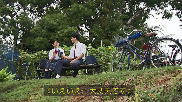 ウツボカズラの夢5話のキャプ217