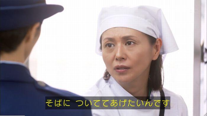 監獄のお姫さま 6話のキャプ96