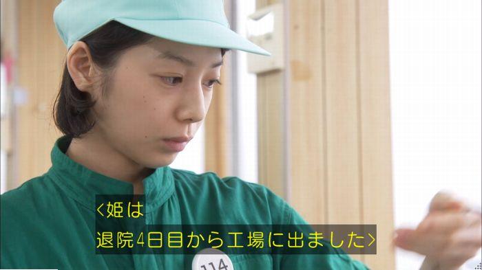 監獄のお姫さま 5話のキャプ284