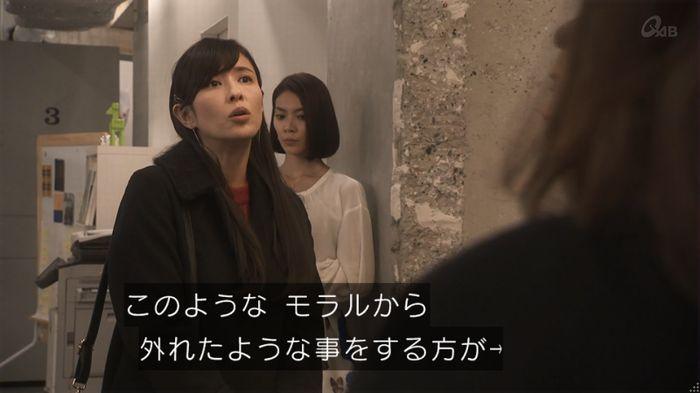 奪い愛 5話のキャプ657
